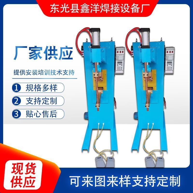 点焊机碰焊机气动式冷热镀锌不锈钢螺母钢筋排焊机