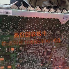 西南地区通讯网络设备回收高价回收OLT板卡光模块