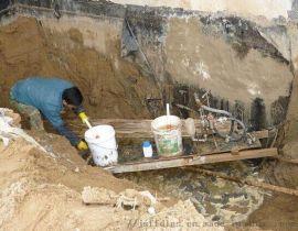 江蘇洪澤污水池斷裂縫堵漏,污水池伸縮縫補漏服務