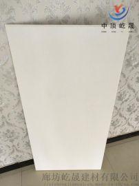 保温吸音吊顶 玻璃棉吸音板 安全防火吸音防潮