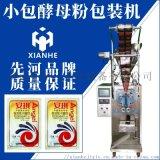 天津五谷包装机大米杂粮混合多头全自动包装机