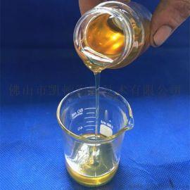 高温链条油 热定型机油