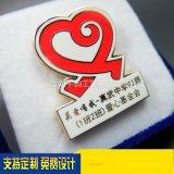 爱心徽章,镂空徽章制作,锌合金徽章定制,标志LOGO胸徽定制