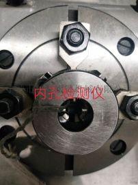 供應S6701zz不銹鋼軸承家用電器,醫療器械