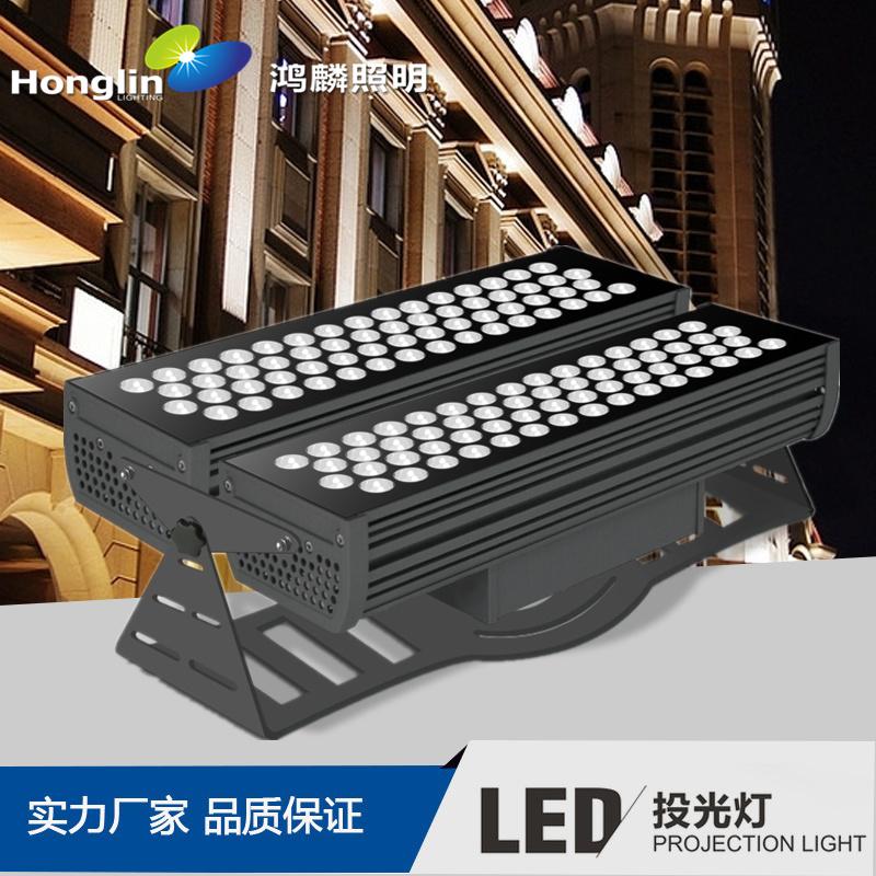 72w 144W大功率投光灯-宽面积投光灯