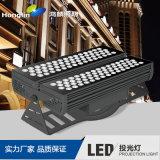 72w 144W大功率投光燈-寬面積投光燈