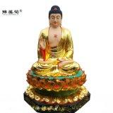 三世佛佛像厂家大日如来释迦摩尼 毗卢遮那佛像