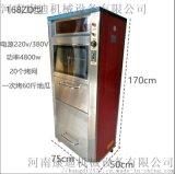 卢氏县全电烤地瓜炉168型烤箱厂家批发零售多少钱一台