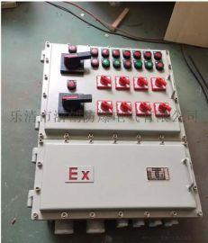 BEP56-12K/63防爆动力配电箱1进12出