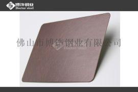 不锈钢彩色板不锈钢乱纹拉丝红古铜发黑不锈钢板