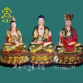 地藏王神像 观音菩萨佛像 河南佛道家四大菩萨