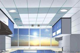 冲孔铝扣板办公室吊顶 0.6厚办公室铝扣板吊顶
