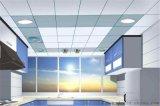 衝孔鋁扣板辦公室吊頂 0.6厚辦公室鋁扣板吊頂