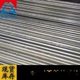 日本进口SUS201不锈钢棒 201不锈钢易车圆钢