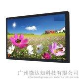 工业级19寸液晶监视器高清监控显示屏安防监控显示器