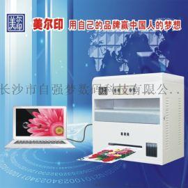 A4纸彩色不干胶打印机可印 射名片厂家直销