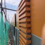 商务大厦铝方管 2.0厚幕墙铝方管 红色吊顶铝方管