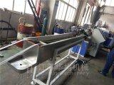 PVC封邊條生產線設備