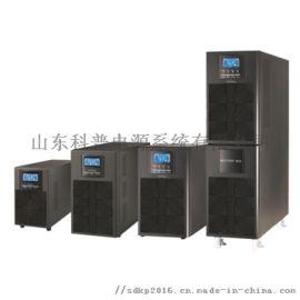 山东科普代理联科UPS电源LK系列1-10KL