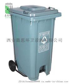兰州塑料垃圾箱、兰州脚踏户外垃圾桶