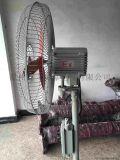 BFAG-400/380V防爆排风扇
