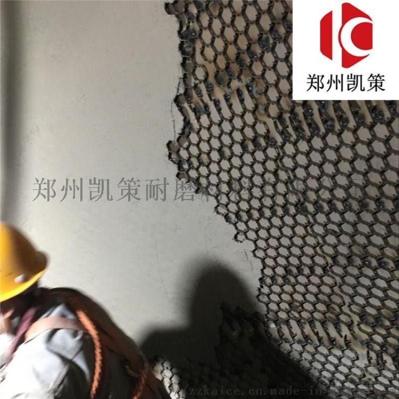 耐磨陶瓷涂料陶瓷浇注料 热风管道耐磨料