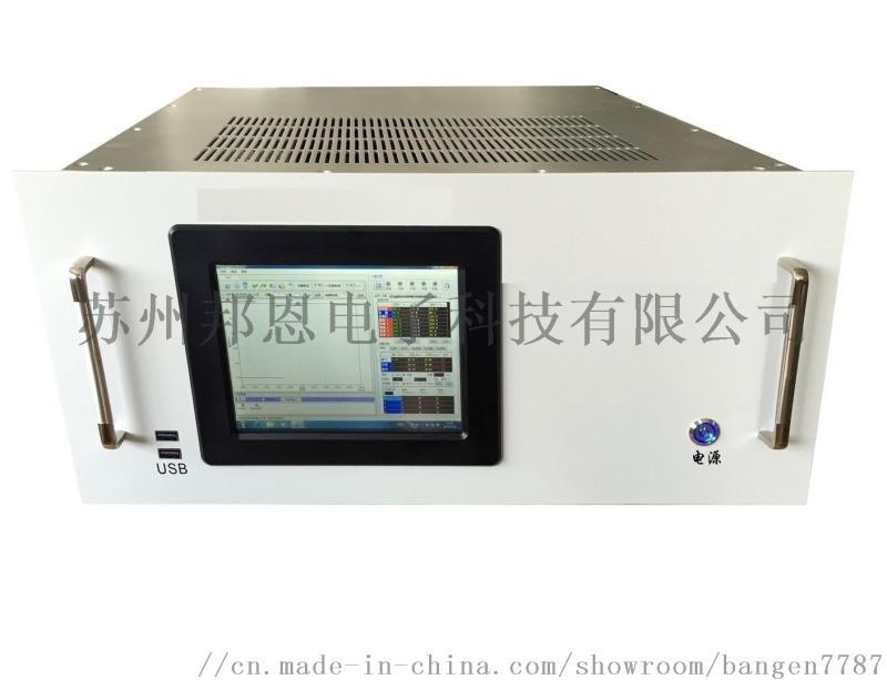 在线色谱测控检测仪