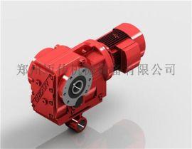 大扭矩减速机K齿轮减速机迈传减速机(带扭力臂)