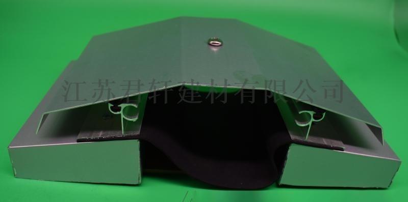 南京变形缝生产厂家直销屋面金属盖板平面型