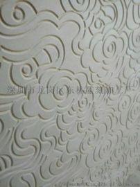 专业定制新型墙面装饰板立体波浪板造型板