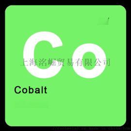 德国进口高纯99.99+%钴丝/钴棒/科研材料/Cobalt(Co)