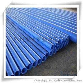 钢塑复合管 涂覆钢管  环氧树脂复合钢管