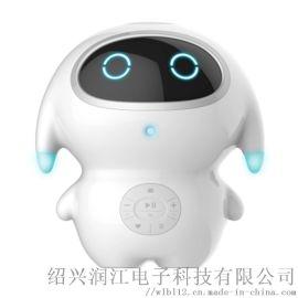 巴巴腾智能机器人 智能语音对话 智能早教