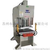 單柱校正油壓機 上海單柱液壓機廠家