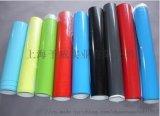 予威 服装箱包休闲无缝热压专用彩色装饰胶膜 热贴膜