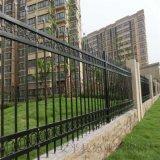 农村庭院隔离栅 厂区锌钢围墙护栏 锌钢防盗护栏