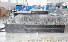 山东生产厂家定做核反应堆**材料-碳化硼聚乙烯板