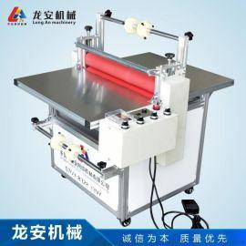 LA500J加热覆膜机 高温贴膜机 不干胶过胶机