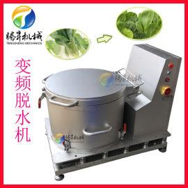蔬菜食品脱水机  变频控制脱水机