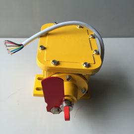 皮带撕裂保护装置 DZS-G、纵向撕裂开关
