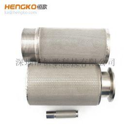 恒歌生产供应 钢铁液压站滤芯 不锈钢烧结过滤器