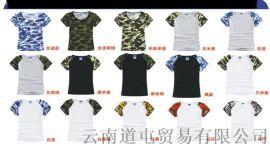 常年承接各种印花工作服广告衫定做_热转印DIY图案