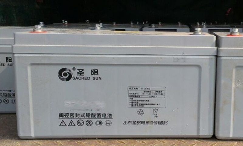 山东圣阳蓄电池12V120AH/ups蓄电池