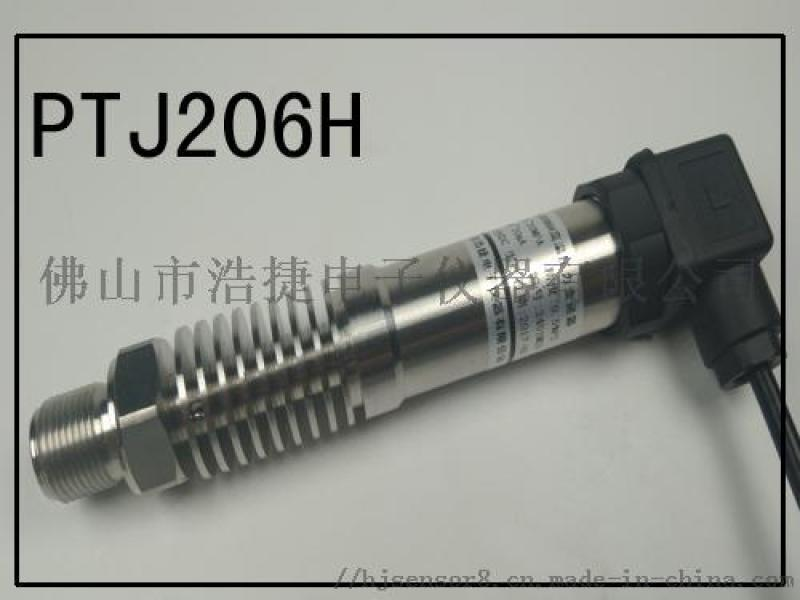 供应多用途压力传感器,通用型压力变送器