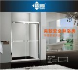 碧海定制浴室夾絲/鍍膜工藝雙移門雙層鋼化玻璃屏風