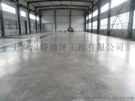 徐州密封固化地坪施工厂家