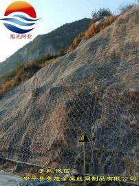 嵊泗矿山-镀锌勾花网加固坡面、包塑铁丝网复绿山坡
