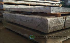 超硬铝2A01铝板 国标2A01合金铝板厂家