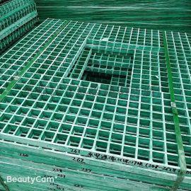 玻璃钢玻璃钢格栅盖板 齐全玻璃钢格栅盖板