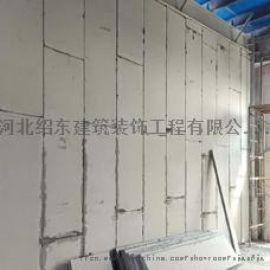 轻质隔墙板 隔音防火墙板 绍东建筑一站式服务